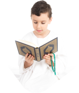 the learning quran school